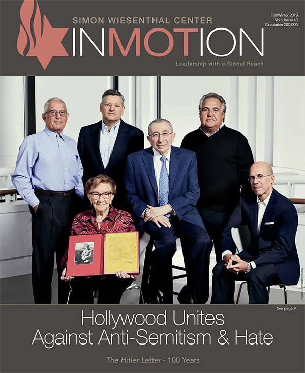 InMOTion-2019-cover